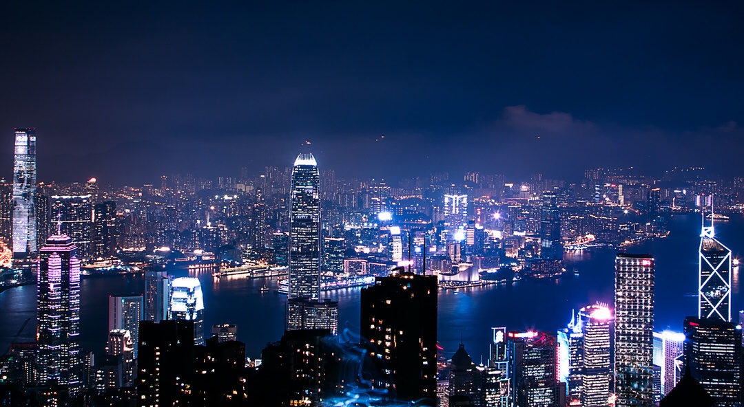 + About Hong Kong